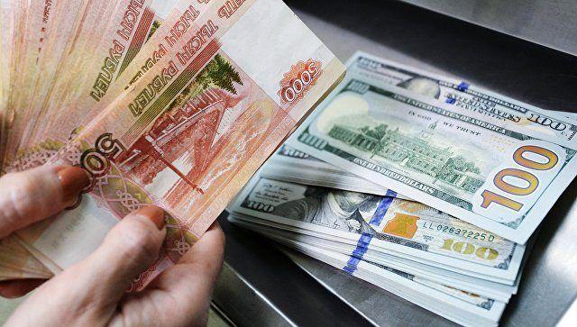 В 2017 году Россия увеличила вложения в гособлигации США на 19%