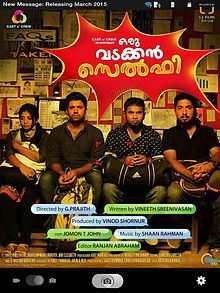 Quite an average film, IMO. I continue to have no idea how Nivin Pauly's movies work!