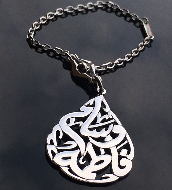 133 best handmade jewelry images on pinterest handmade Calligraphy jewelry