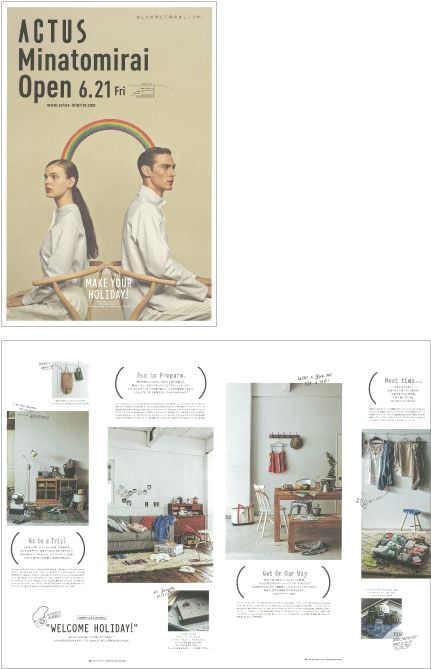 works : Hisazumi design
