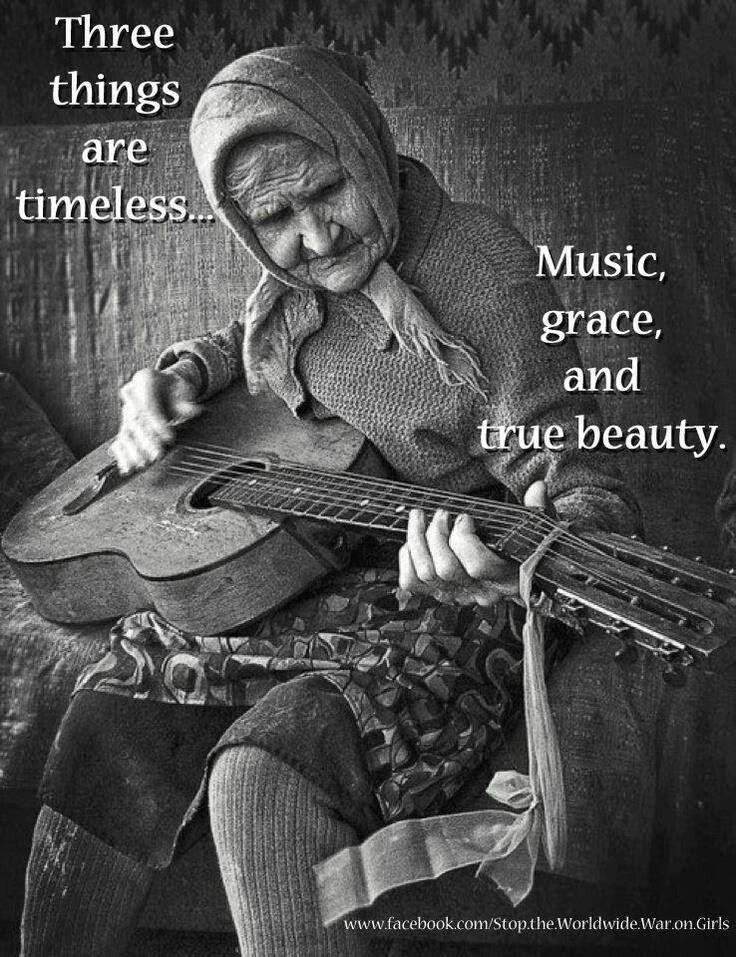 세월이 흘러도 변치 않는 세 가지 - 음악, 품위, 진정한 아름다움