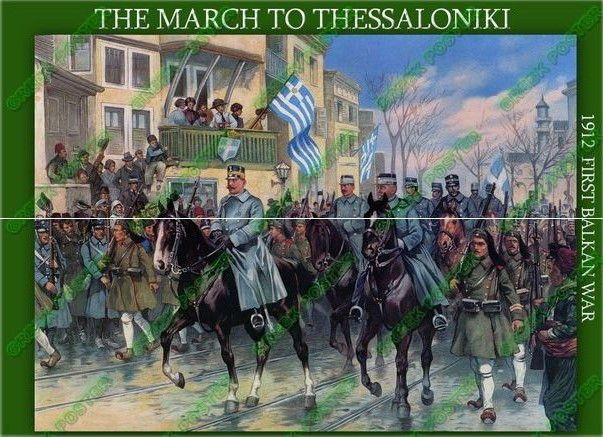 BALKAN WAR 1912-13 BOOKLET 16 POSTERS GREEK LIBERATION OF THESSALONIKI