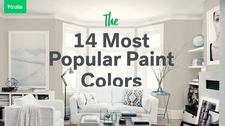 Best 25 popular paint colors ideas on pinterest - Paint colors to make a room look brighter ...