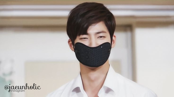 Song Jae Rim on WGM