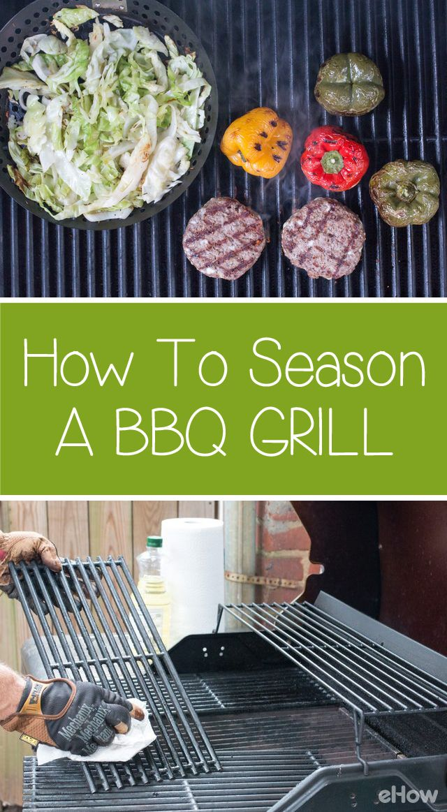 For those looking to care for an old favorite or cast-iron grates with build-up of cooked-on drippings, follow these simple steps to completely re-season or maintain the regular care of your BBQ grill. Seasoning grill grates is not only a good way to care for and prolong the life your your grill, but ensures the food you're cooking is free from carcinogens and at its tastiest every single time.