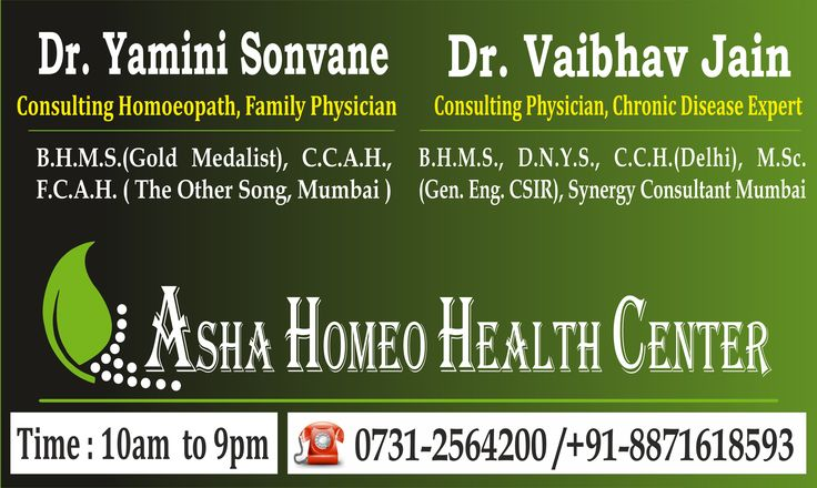 "Asha Homeo Health Center "" Health is More Than Just absence of Symptoms & Illness. ""  The Holistic Health is Essentially an Approach to Life which considers the whole person.  Asha Homeo Health Center is an integration of Homeopathic Clinic, Community Library, Rare Medicine Bank and Academy Dedicated to ""Holistic Patient Care""  We are Dedicated to Provide best possible homeopathic Solution to your Problems. We have union of Various Services for Providing World Class Health Facilities at…"