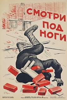 Soviet Union 1930's health and safety poster. Enlarge: http://www.pinterest.com/pin/287386019943174760/