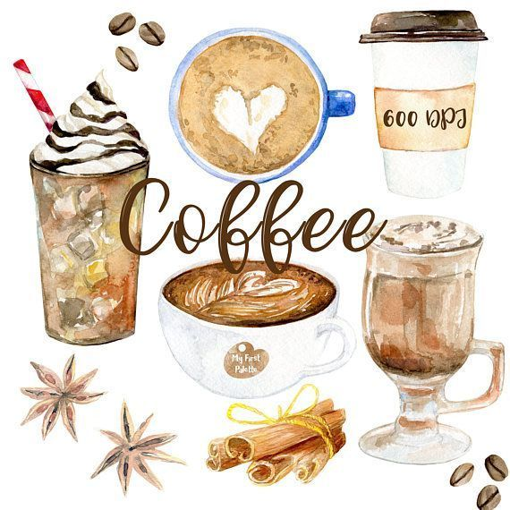 Watercolor Coffee Clipart 600 Dpi Png Drink Collection Clipart