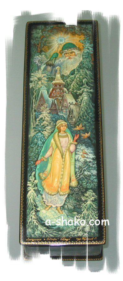 Russian Lacquer Box Fairy Tale Snow Maiden Kholui Best Quality | eBay