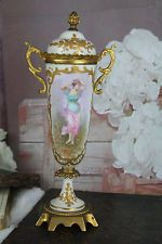 s-l225.jpg (150×225)  Севрский фарфор французский фарфоровая ваза с крышкой с надписью викторианс...
