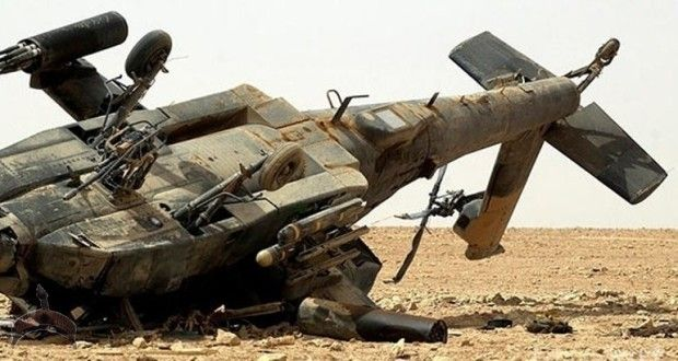 """""""The military helicopter is brought down in the district of Dhubab of Ta'izz on Friday,"""" the reporte..."""