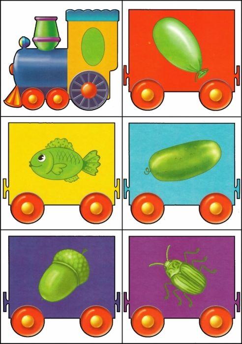 * Kleuren-vormen trein! 5-12