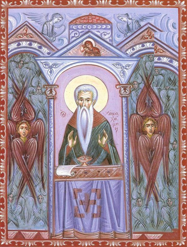St. Charalambos / St. Haralampos by Charalambos Epaminonda