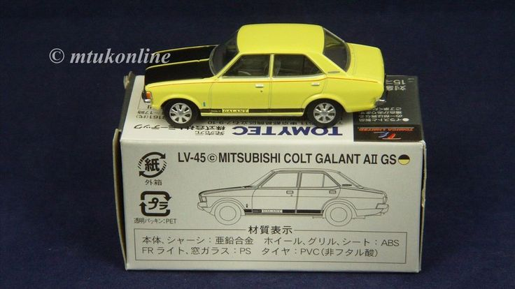 TOMICA LV45c MITSUBISHI COLT GALANT AII GS 1969 | 1/64 | TOMYTEC 2009