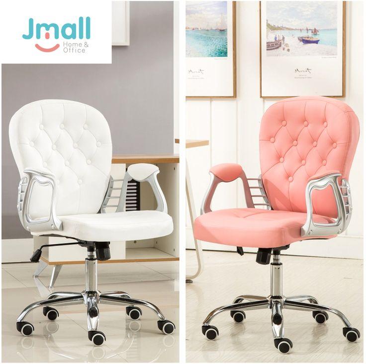 Office Leather Swivel Adjustable Luxury Chair Faux Pu Computer Desk UK Fashion  | eBay