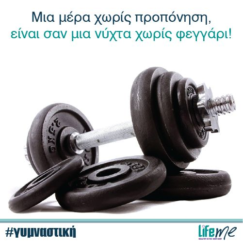 We love exercise!!!