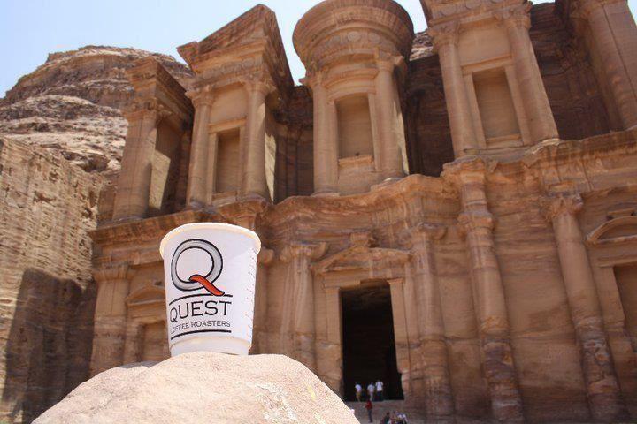 Old Quest Logo in Petra, Jordan