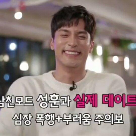 194 個讚,7 則留言 - Instagram 上的 SungHoon&Roiii성훈서포트成勋ソンフン(@sunghoon1983_support):「 [ TODAY 6PM ] #sunghoon #성훈 #배우성훈  dating program with 3 LUCKY fans on air date TODAY Thursday… 」