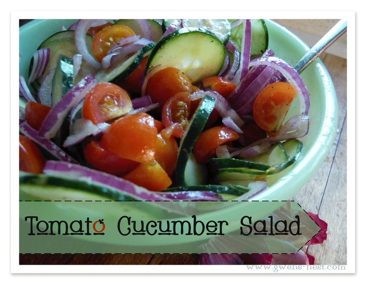 Tomato Cucumber Salad (S or FP)