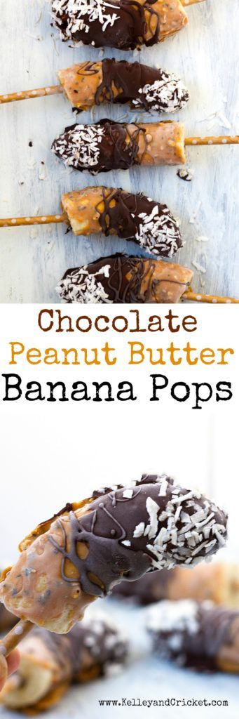 Looking for a cool and chocolatey treat to cool down your sweet tooth this summer? Well, look no further! These frozen banana pops are smothered in peanut butter and chocolate 'magic' sauce. They are easy and fun to make (get the kids involved!), and best yet they are secretly healthy!