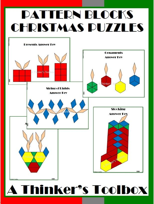 Pattern Blocks Christmas Puzzles by A Thinker's Toolbox includes 5 Christmas Puzzles; a stocking, ornaments, lights, reindeer, and presents.