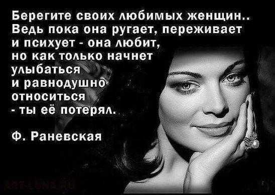 Берегите своих любимых...  (46) Одноклассники