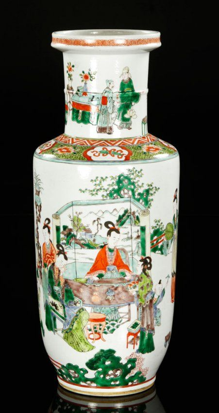 "Chinese Kangxi Period Famille Verte Vase. Famille verte rouleau vase, China, Kangxi period, depicting scenes of ladies and children playing, double ring mark on base, 16 1/4""."