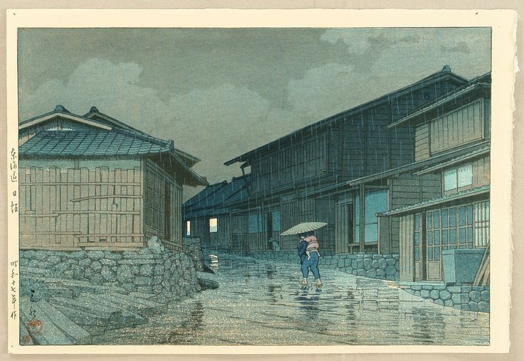 Kawase Hasui (Japan, 1883-1957)