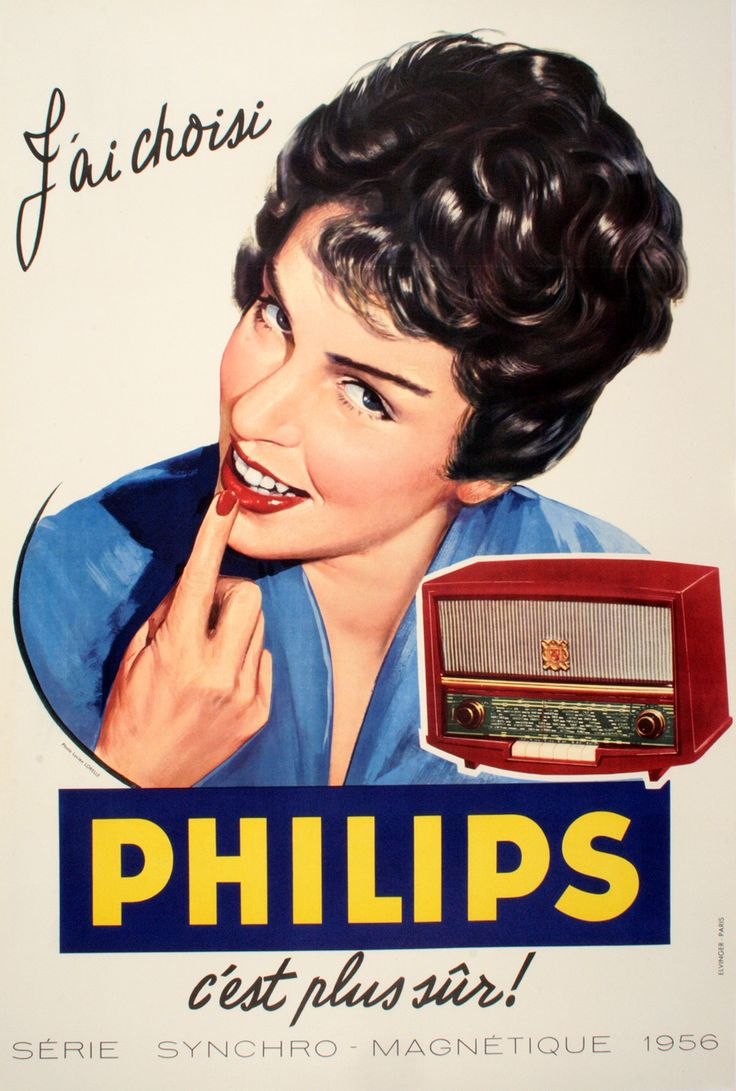 JAI CHOISI PHILIPS - MED by LORELLE