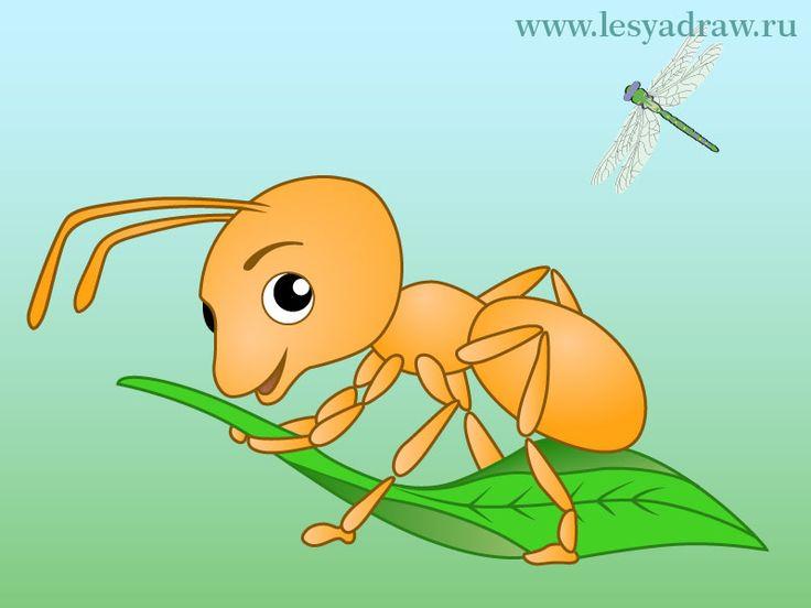 рассказ про муравья работника
