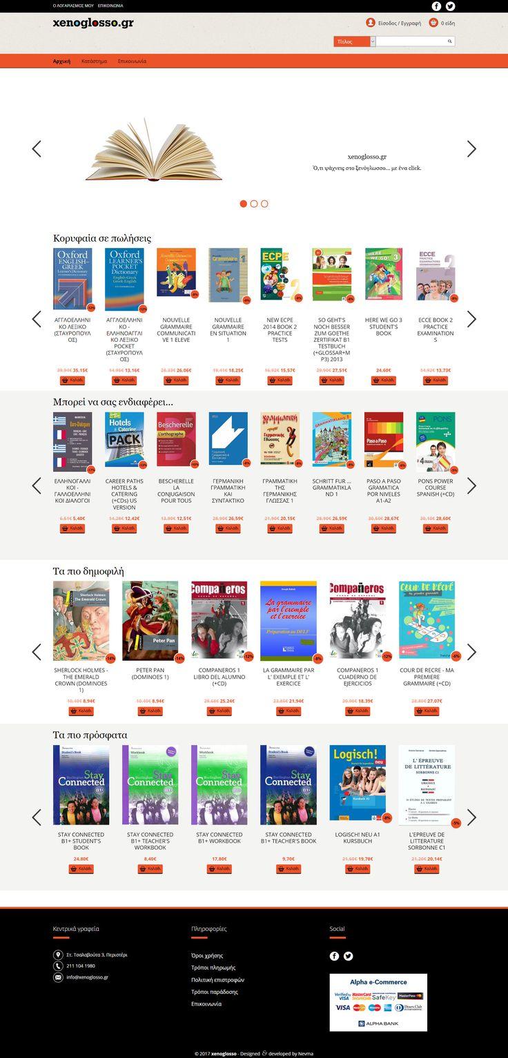 H ομάδα μας σχεδίασε και κατασκεύασε το νέο ηλεκτρονικό κατάστημα πώλησης ξενόγλωσσων βιβλίων xenoglosso.gr.