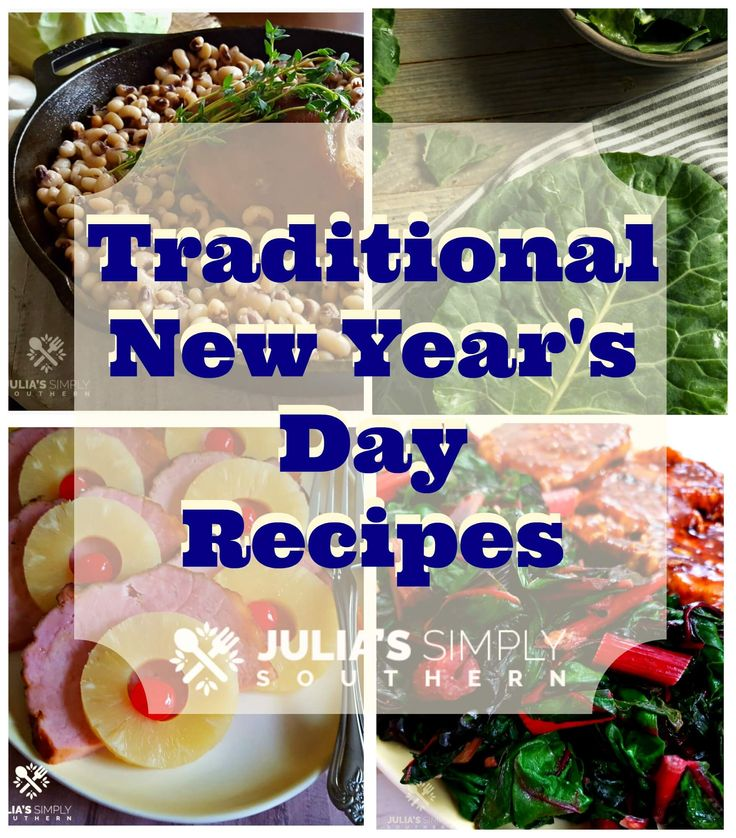 Southern New Year's Day Food New years day meal, New