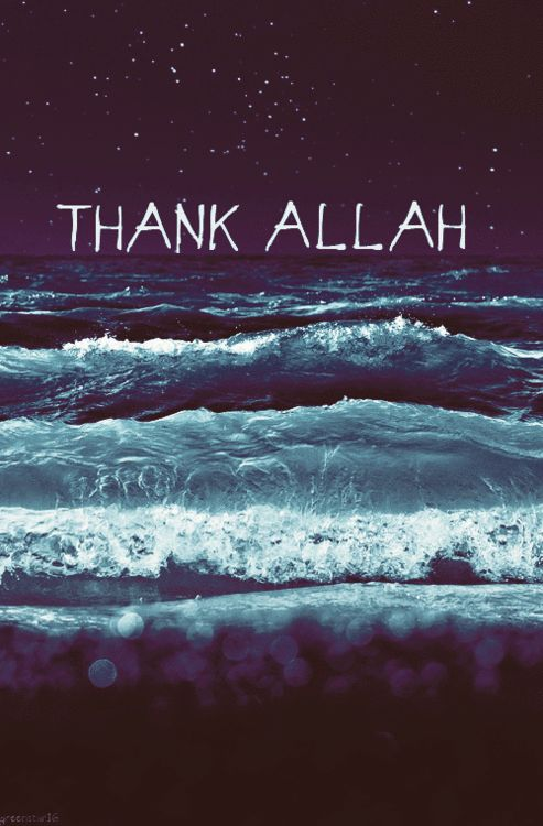 Thank Allah, every second