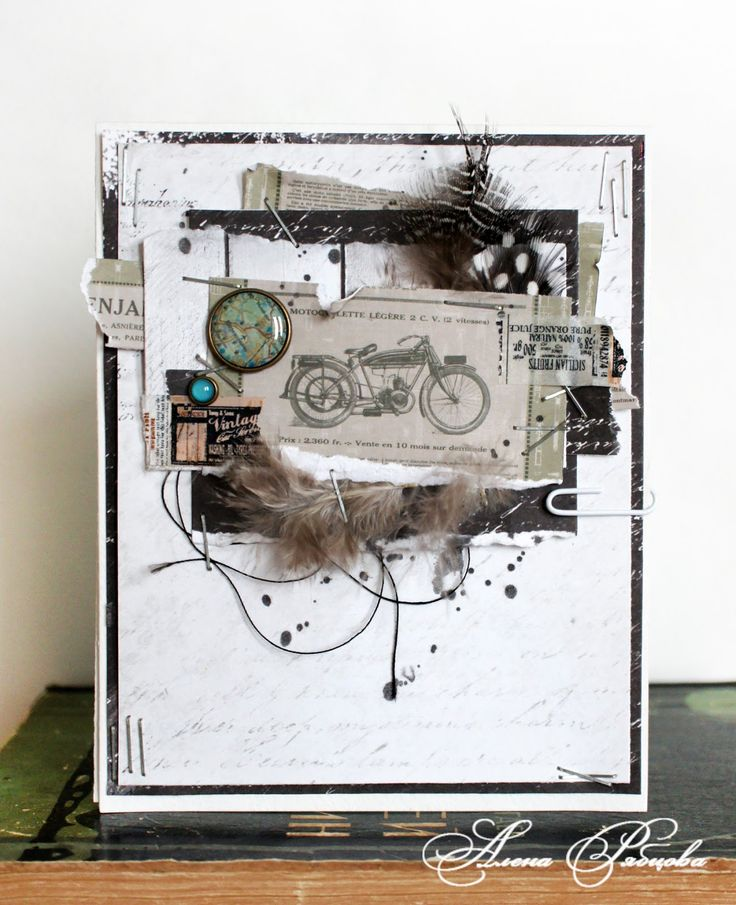 Скрап открытка программисту, помолвке онлайн открытки