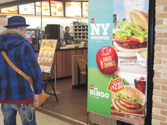 Burger King has apple burgers in Japan