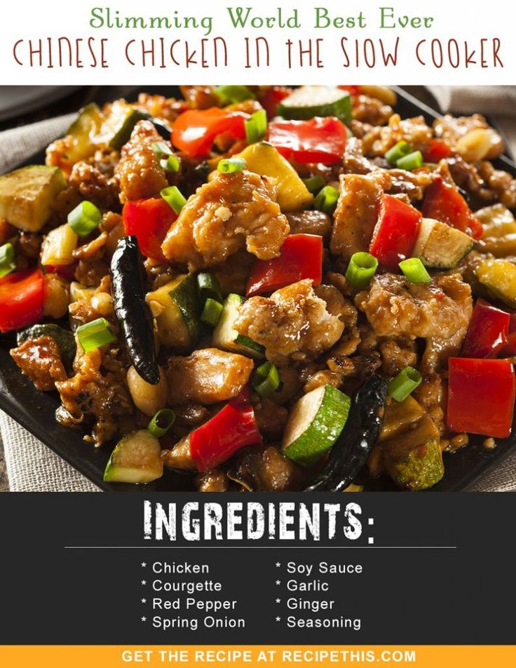 Slimming World Recipes | Slimming World Best Ever Chinese Chicken In The Slow Cooker recipe from RecipeThis.com