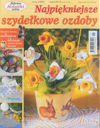 Sabrina robotki exstra № 1 2010 - Мира 8 - Picasa Web Albums