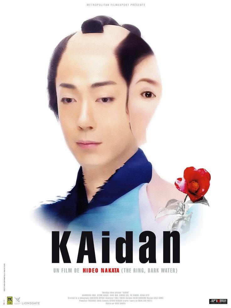 Kaidan (2007) - Hideo Nakata
