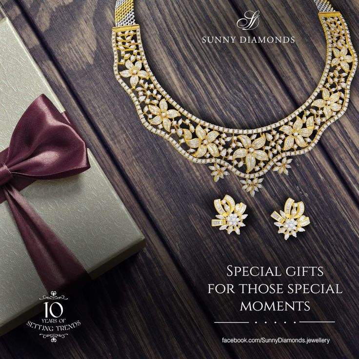 Special gifts for those special moments!