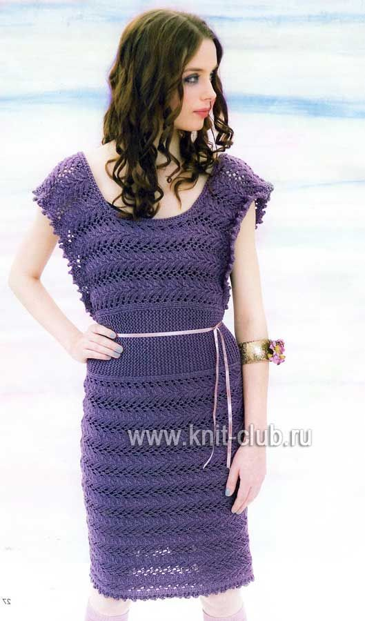 Deep purple knitted dress
