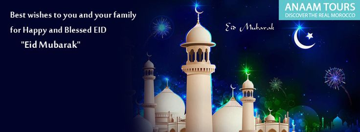 """Best wishes to you and your family for Happy and Blessed EID """"Eid Mubarak"""""""