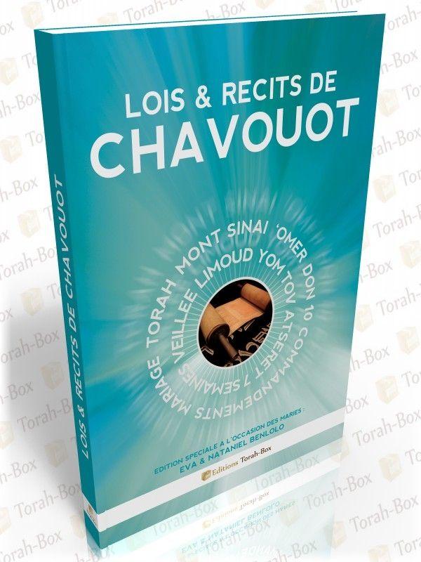 84 questions-réponses sur Chavouot ! - http://torahbox.com/2ECM