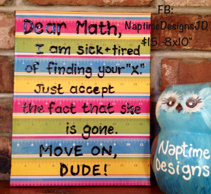 Math teacher quote. Teacher Christmas gift. Bright canvas painting. See facebook page! #ECMC