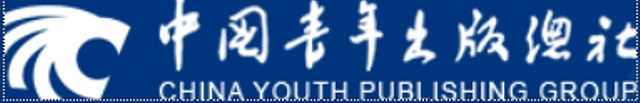 The logo of our Chinese publisher