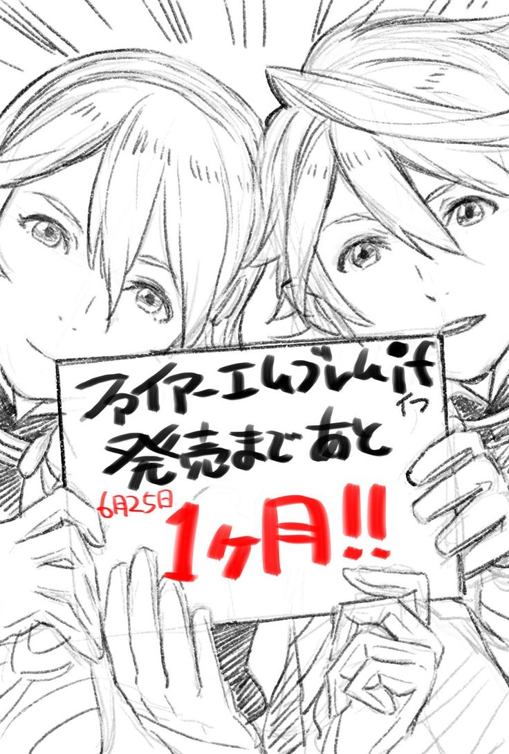 """The two Kamuis~ <3 :D ...so disappointed that their names were changed to """"Corrin"""" in the official release. -_- I'm lovin' how online, tho-- they're called Femui (for the female version) and Mamui (for the male version)!! ;)"""