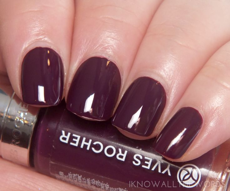 YVES ROCHER GEL EFFECT DARK EGGPLANT