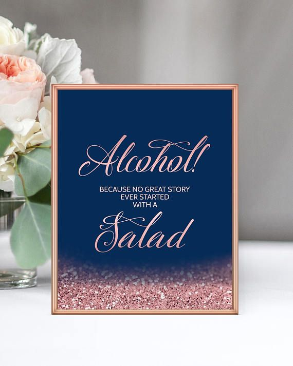Alcohol Because No Great Story Started With A Salad Printable