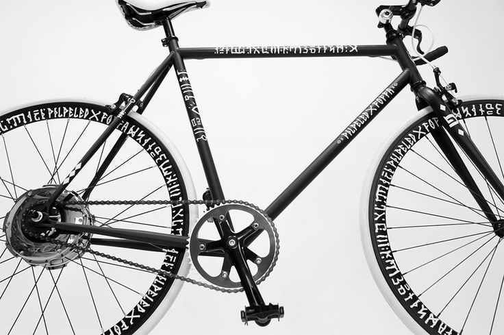 Israeli Artist PILPELED Collaborates With Bike Company Creating A First Ever Artistically Designed Bike