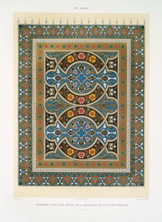 'L'Art Arabe d'après les Monuments du Kaire Depuis le VIIe Siècle jusqu'à la fin du XVIIIe', 1877 by Émile Prisse d'Avennes at NYPL