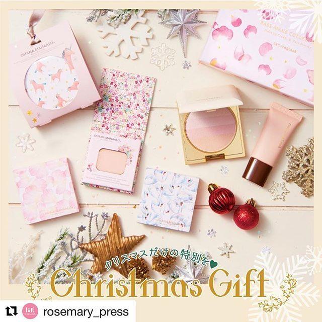 2016/11/25 09:29:00 parco_kichijoji_official 【3階 ローズマリー】  #Repost @rosemary_press with @repostapp ・・・ ㅤ 豪華なコスメ アイテムが当たる #プレゼントキャンペーン 開催中!💕✨ ㅤ ㅤ 「クリスマスだけの特別を♡ Christmas Gift」 大切な人へのギフトや、自分へのご褒美に♪  思わず自慢したくなっちゃうかわいいコスメや、今だけしか買えない限定 #クリスマスコフレ が盛りだくさん!  ㅤ ただいま店頭にて、オリジナル情報誌『 #ローズマリーガーデン 』を無料配布中!✨ ローズマリーおすすめのトレンド商品を多数掲載しております!💕 ㅤ ㅤ 本誌に掲載されている豪華商品が当たる キャンペーンも開催中ですので、ぜひご覧くださいませ✨❤️ ㅤ ㅤ ※詳しくはプロフィール欄のURLからWEBサイトに飛んでご確認ください⭐️ ㅤ ------- ㅤ 《インスタグラム 投稿キャンペーン》 抽選で豪華コスメをプレゼント!✨ ㅤ…